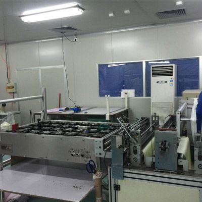 Machine en développement
